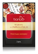 Пластырь-компресс WUHAN Compress Patch, 2 шт.